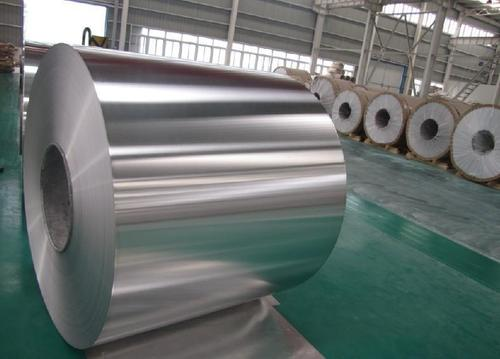 3104 aluminum coil for lamps